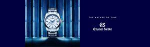 Grand Seiko Brand